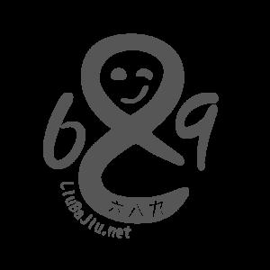 claramedia_logo_referenzen_referenz_logo_liubaijiu